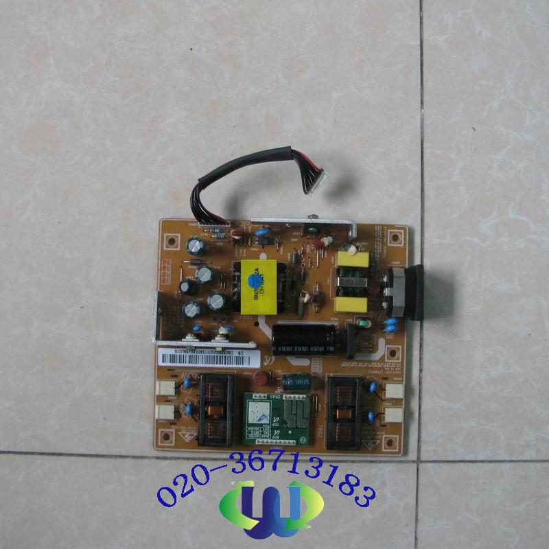 精密电路板维修 > 工控机电源板