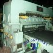 飞剪控制器电控系统维修