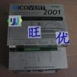 米高变频器维修